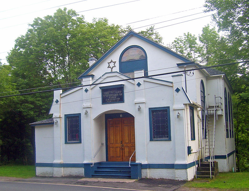 800px-Hebrew_Congregation_of_Mountaindale_Synagogue