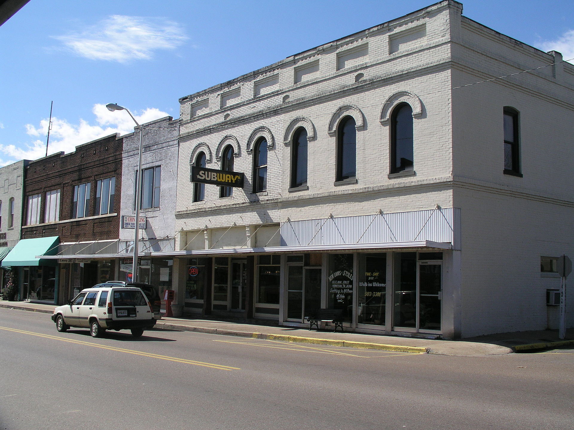 Downtown_henderson_tennessee