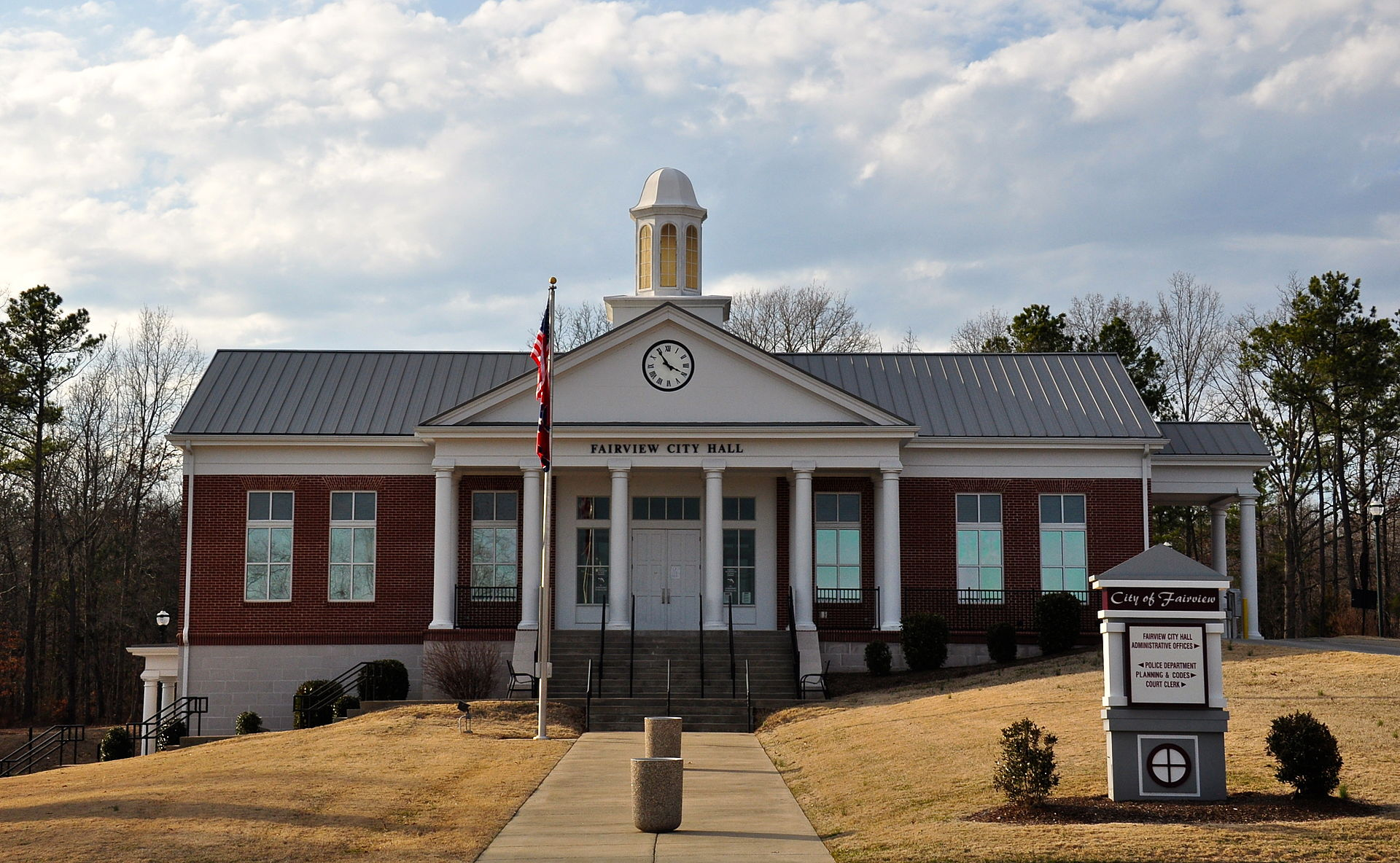 Fairview_City_Hall